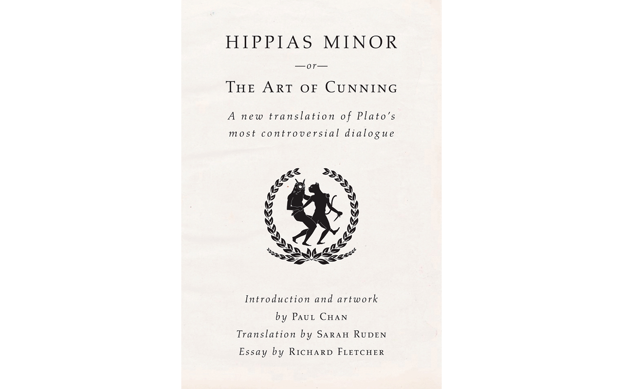 Hippias Minor
